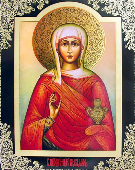 A Tribute to Mary Magdalene